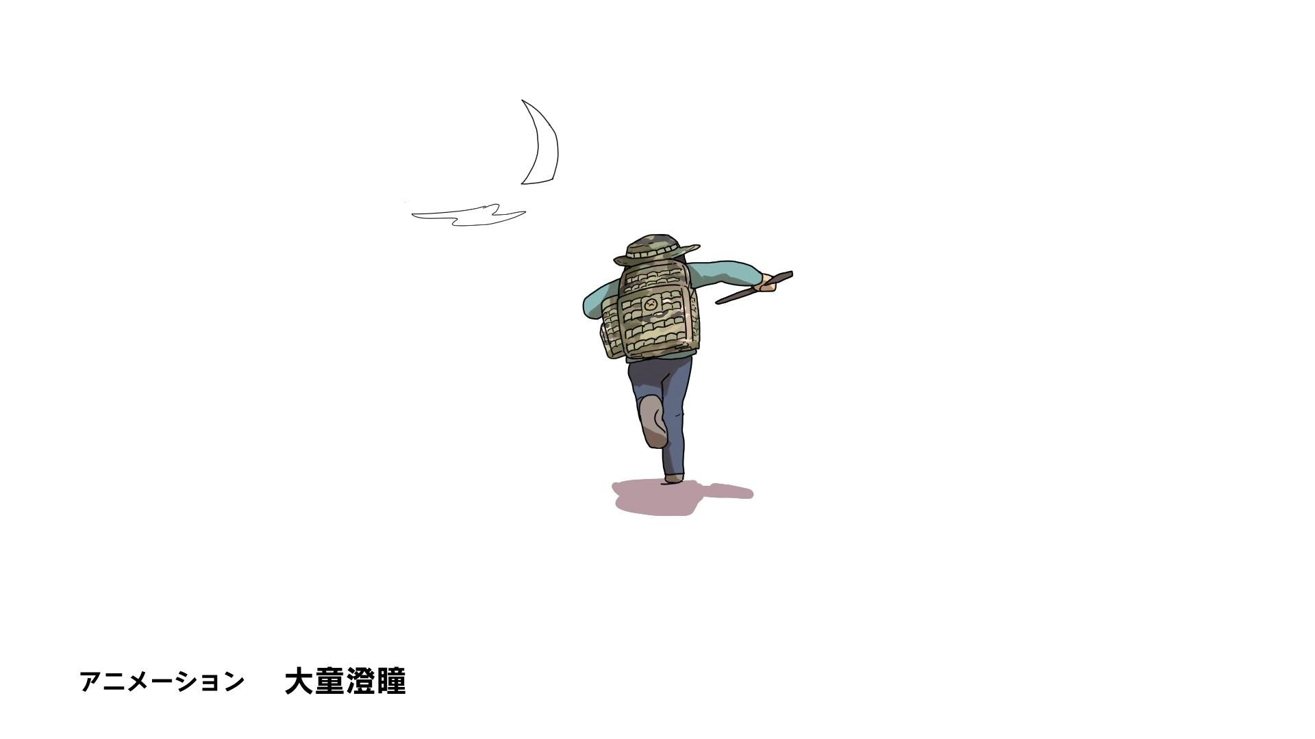 Keep Your Hands Off Eizouken! Episode 12 End Card Sumito Owara