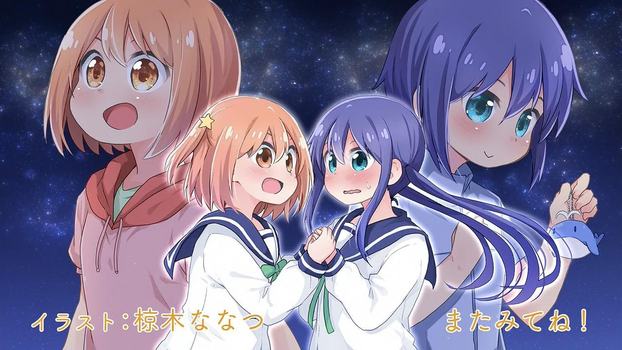 Koisuru Asteroid Episode 01 Nanatsu Mukunoki
