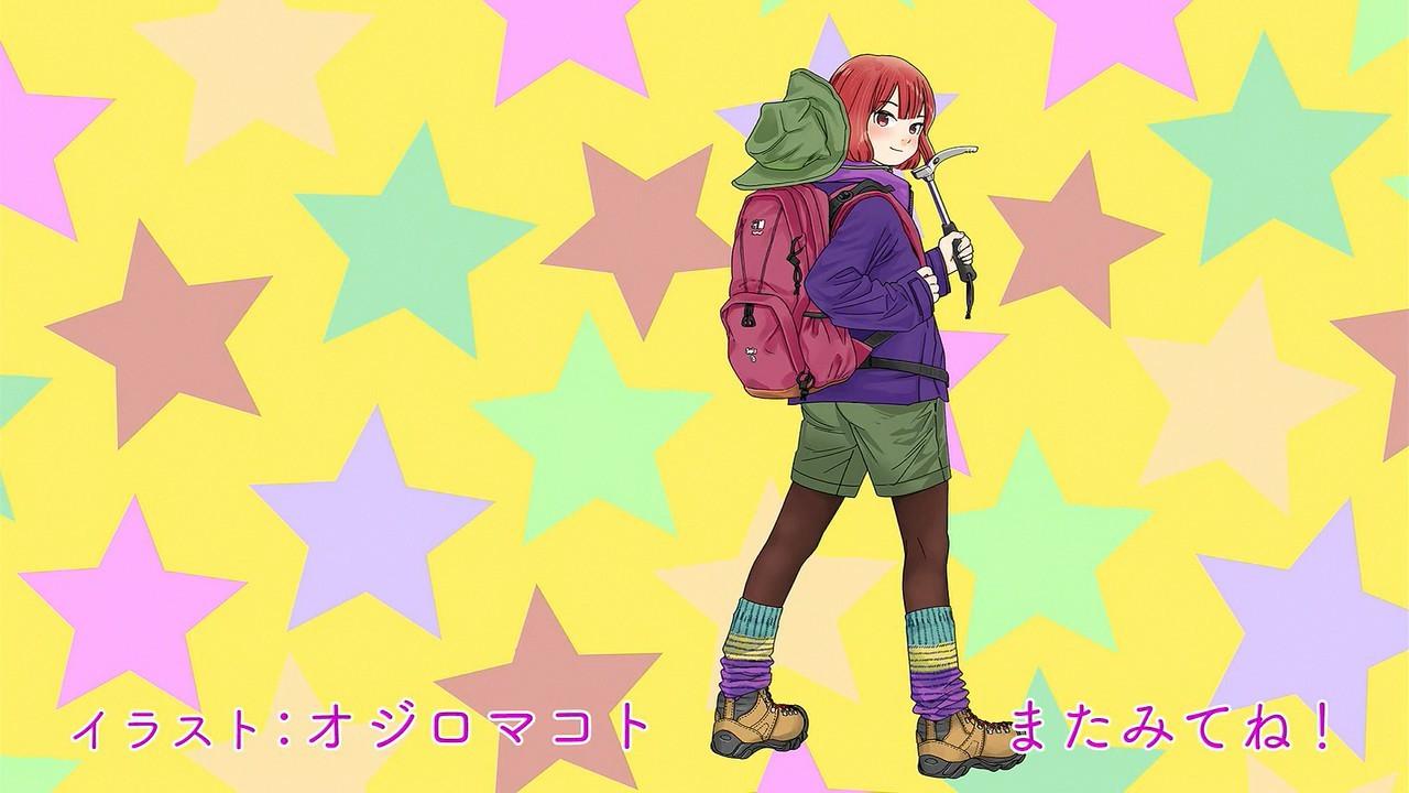 Koisuru Asteroid Episode 05 Makoto Ojiro