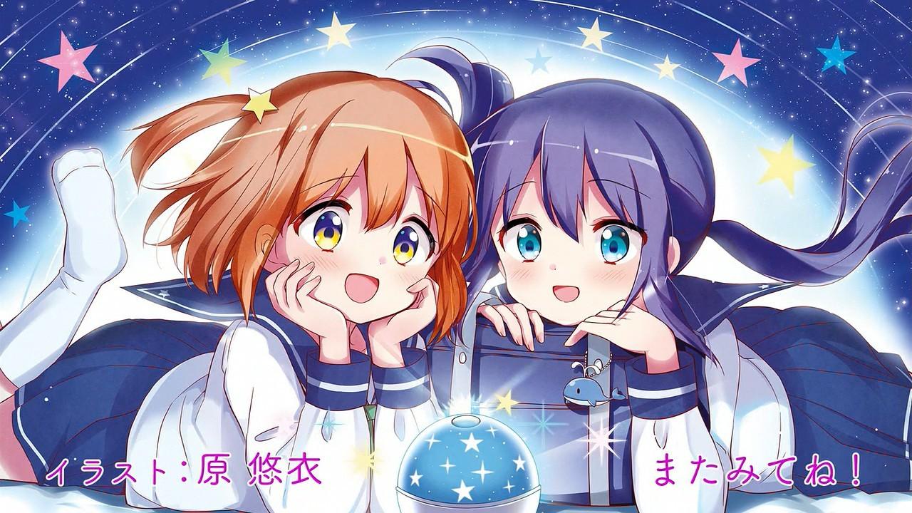 Koisuru Asteroid Episode 06 Hara Yui