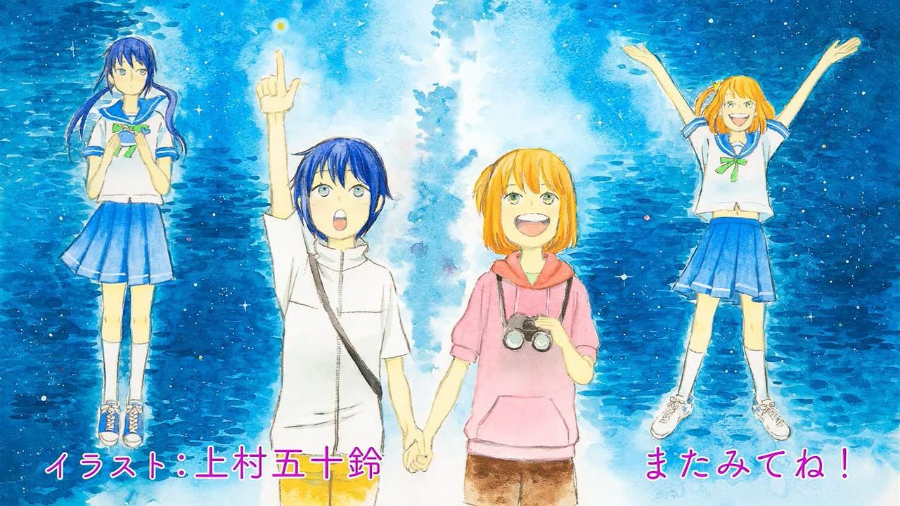 Koisuru Asteroid Episode 07 Isuzu Uemura