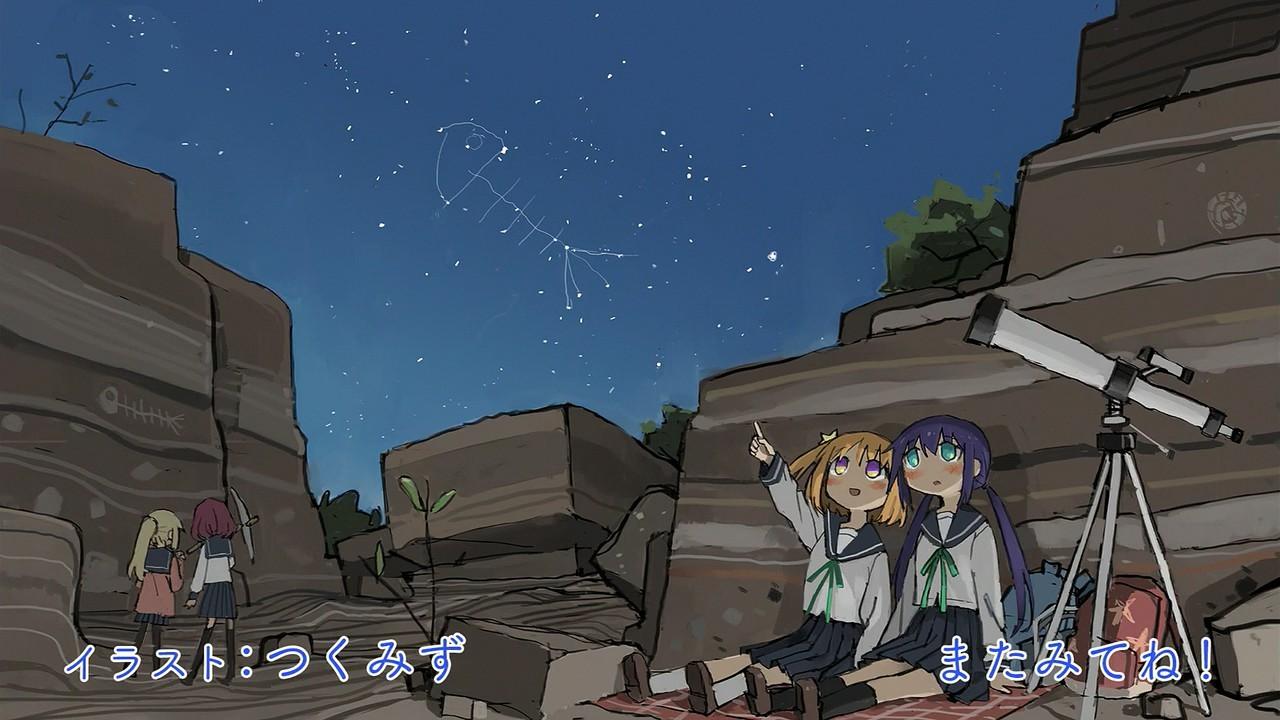 Koisuru Asteroid Episode 10 Tsukumizu