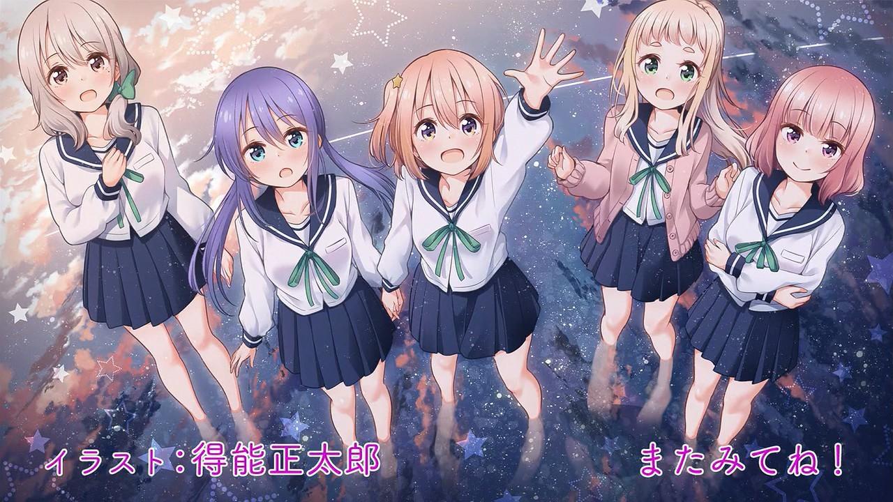Koisuru Asteroid Episode 11 End Card Tokunou Shoutarou