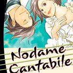 Nodame Cantabile Tomojo Ninomiya
