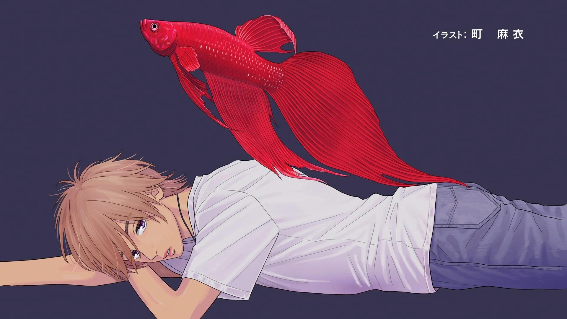 Pet Episode 09 End card Mai Machi