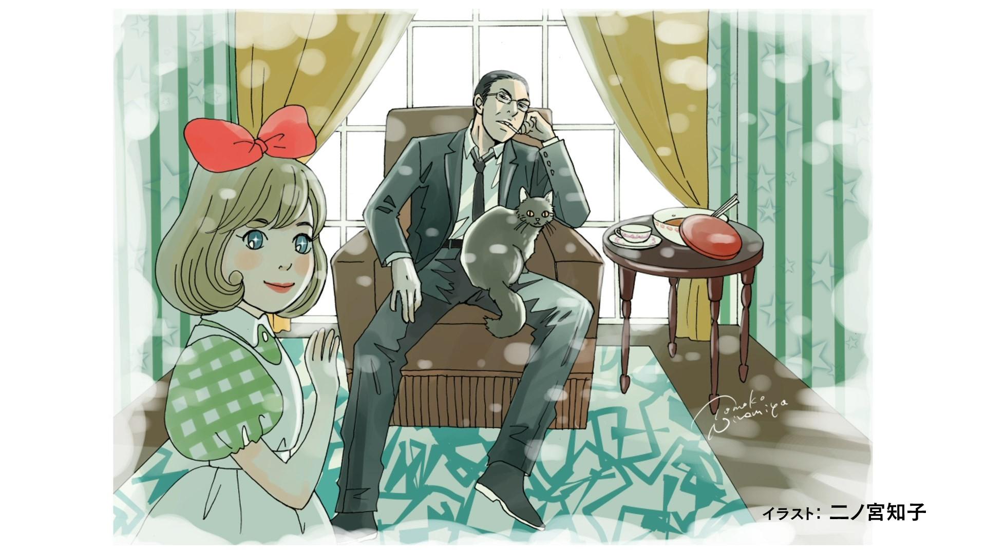 Pet Episode 12 End Card Tomoko Ninomiya