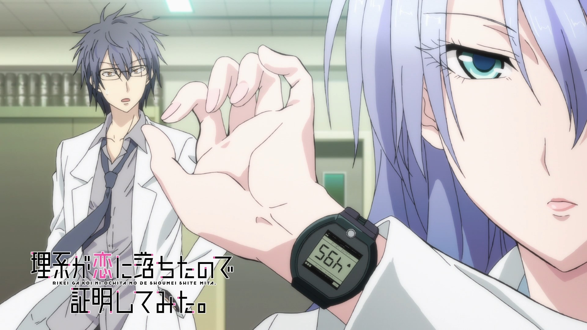 Rikei Ga Koi Episode 04 Eyecatch
