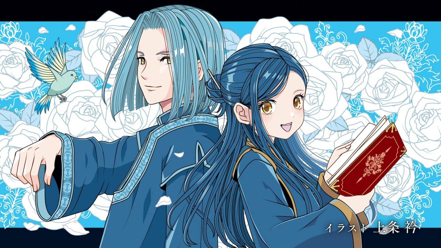 Ascendance of a Bookworm Episode 15 Endcard Eri Kamijou