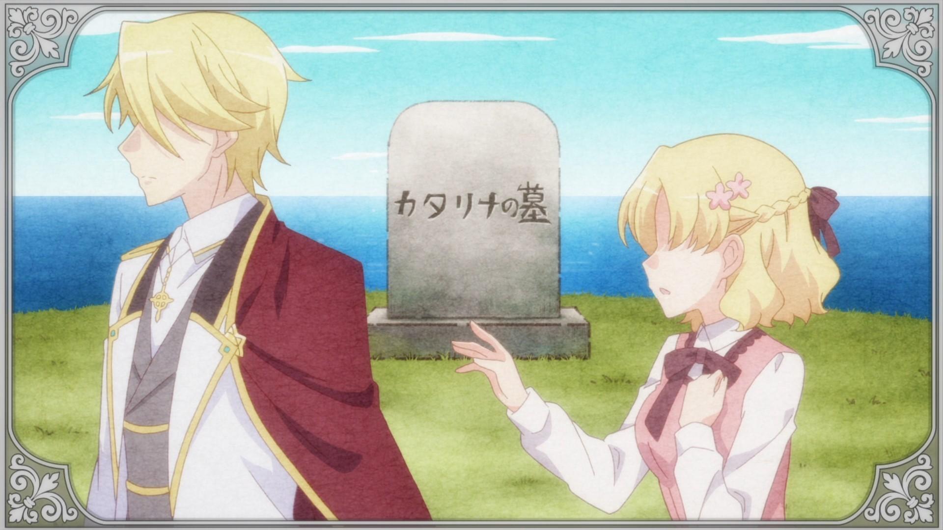 Hamefura Episode 01 Death