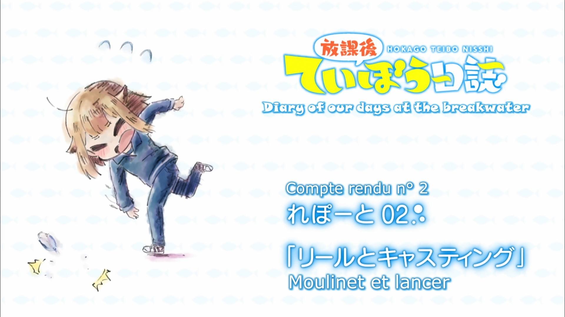 Houkago Teibo Nisshi Episode 02 Eyecatch