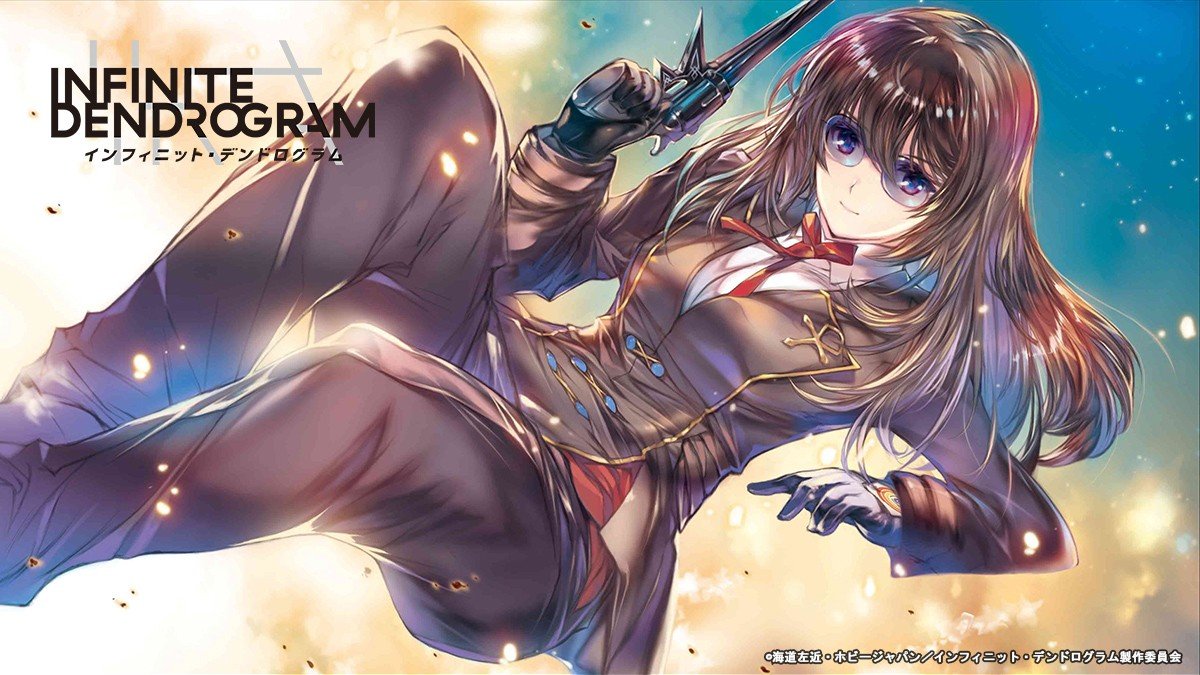 Infinite Dendrogram Episode 10 End Card MIN-NARAKEN