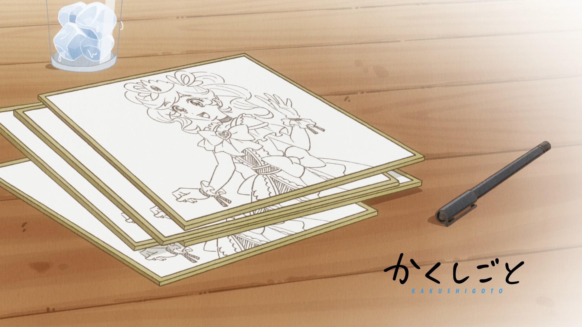 Kakushigoto Episode 01 Eyecatch 1