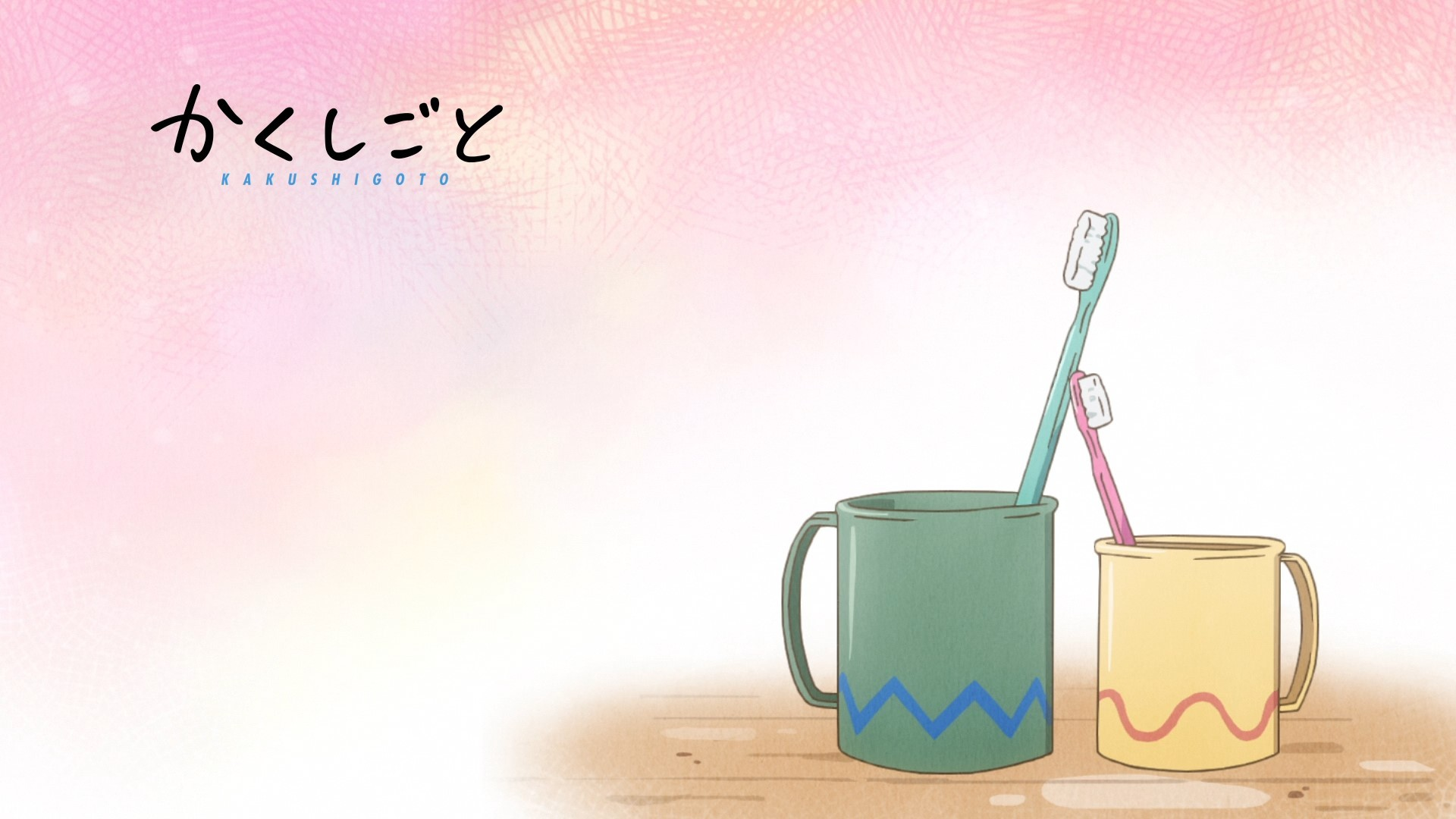 Kakushigoto Episode 01 Eyecatch 2