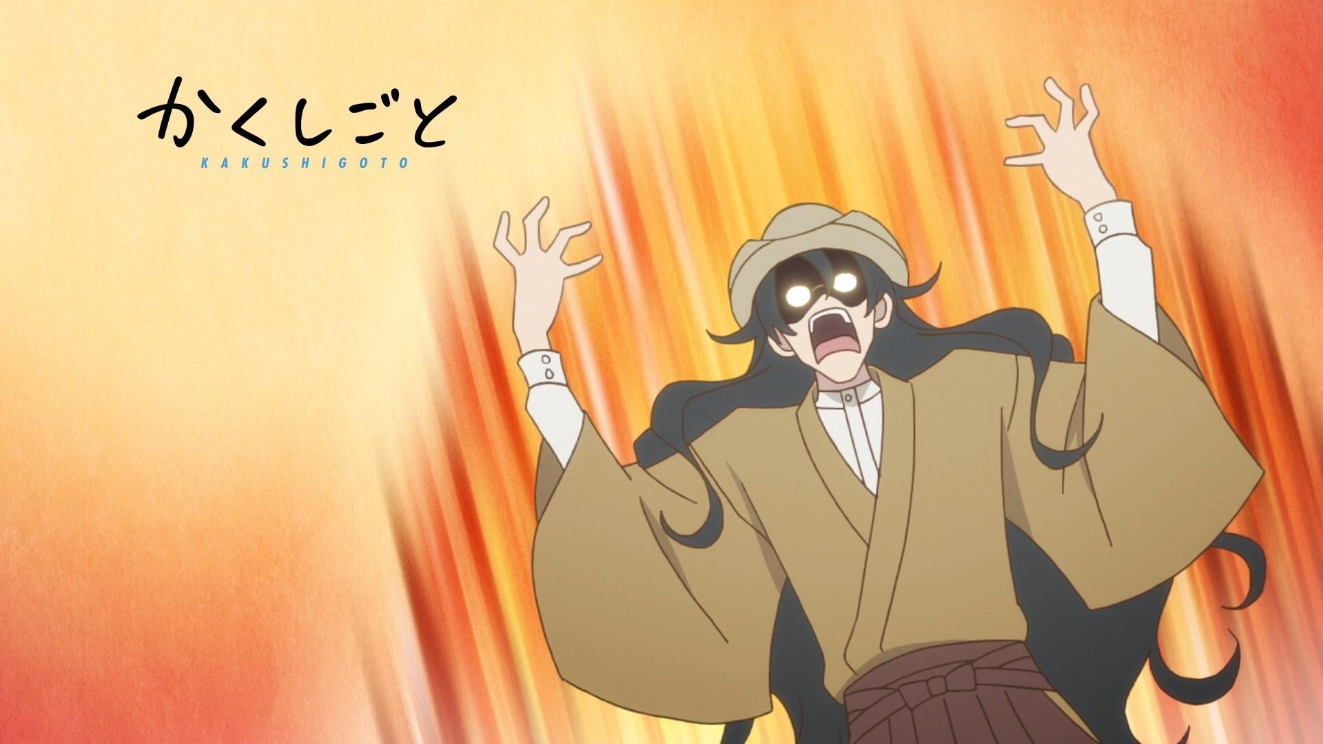 Kakushigoto Episode 01 Eyecatch 3