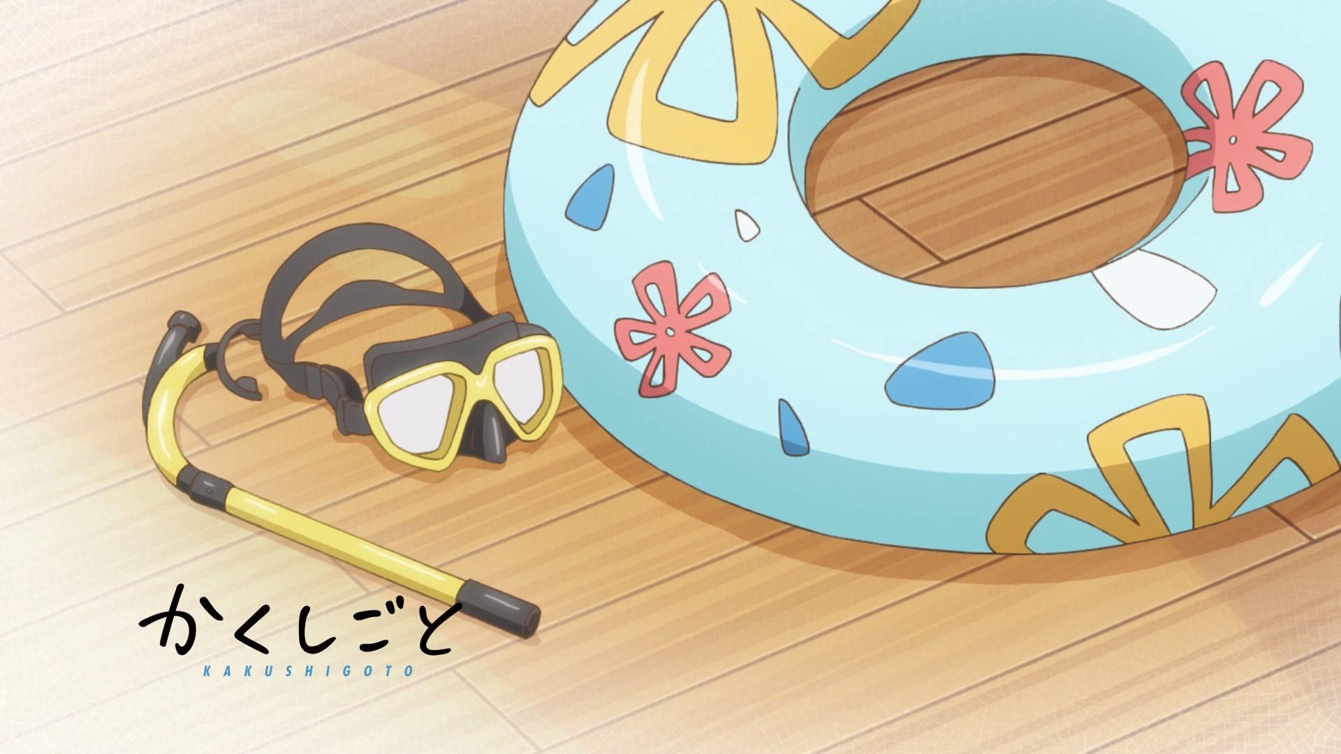 Kakushigoto Episode 02 Eyecatch 1
