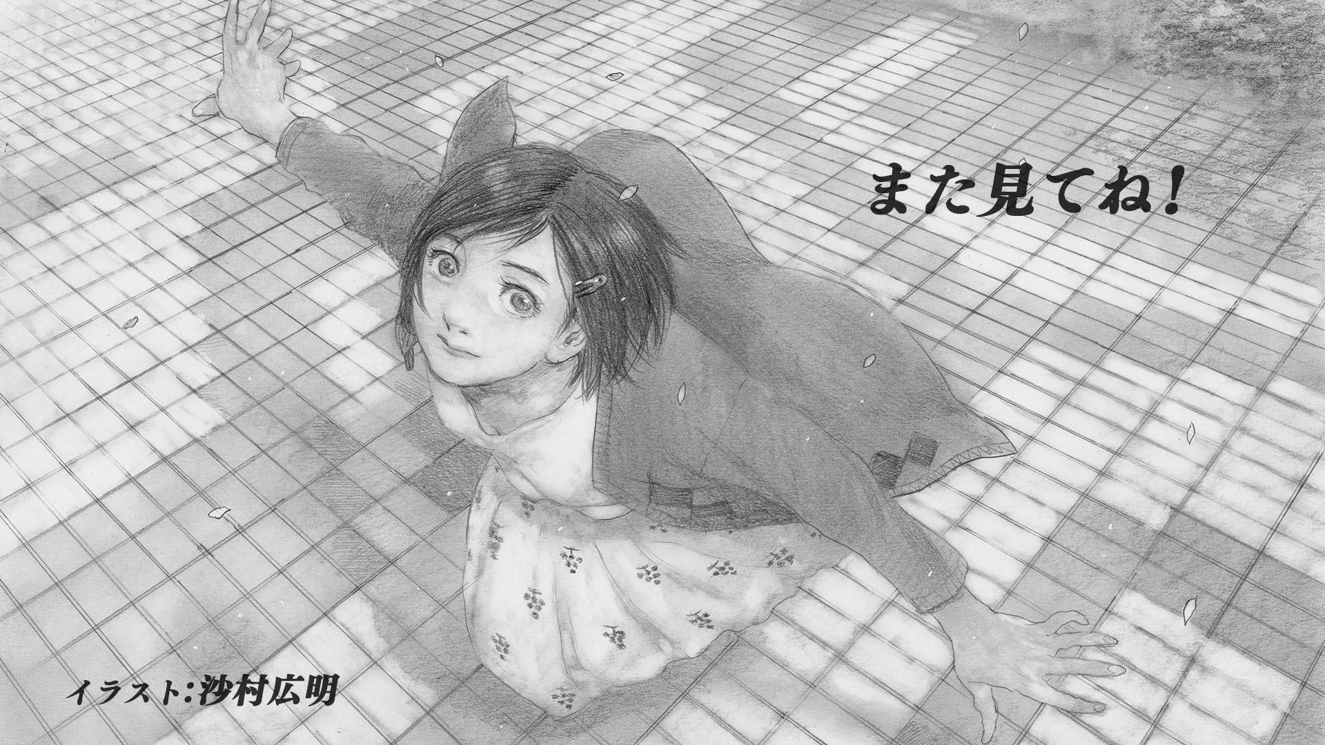 Nami yo Kiitekure Episode 03 Endcard Samura Hiroaki