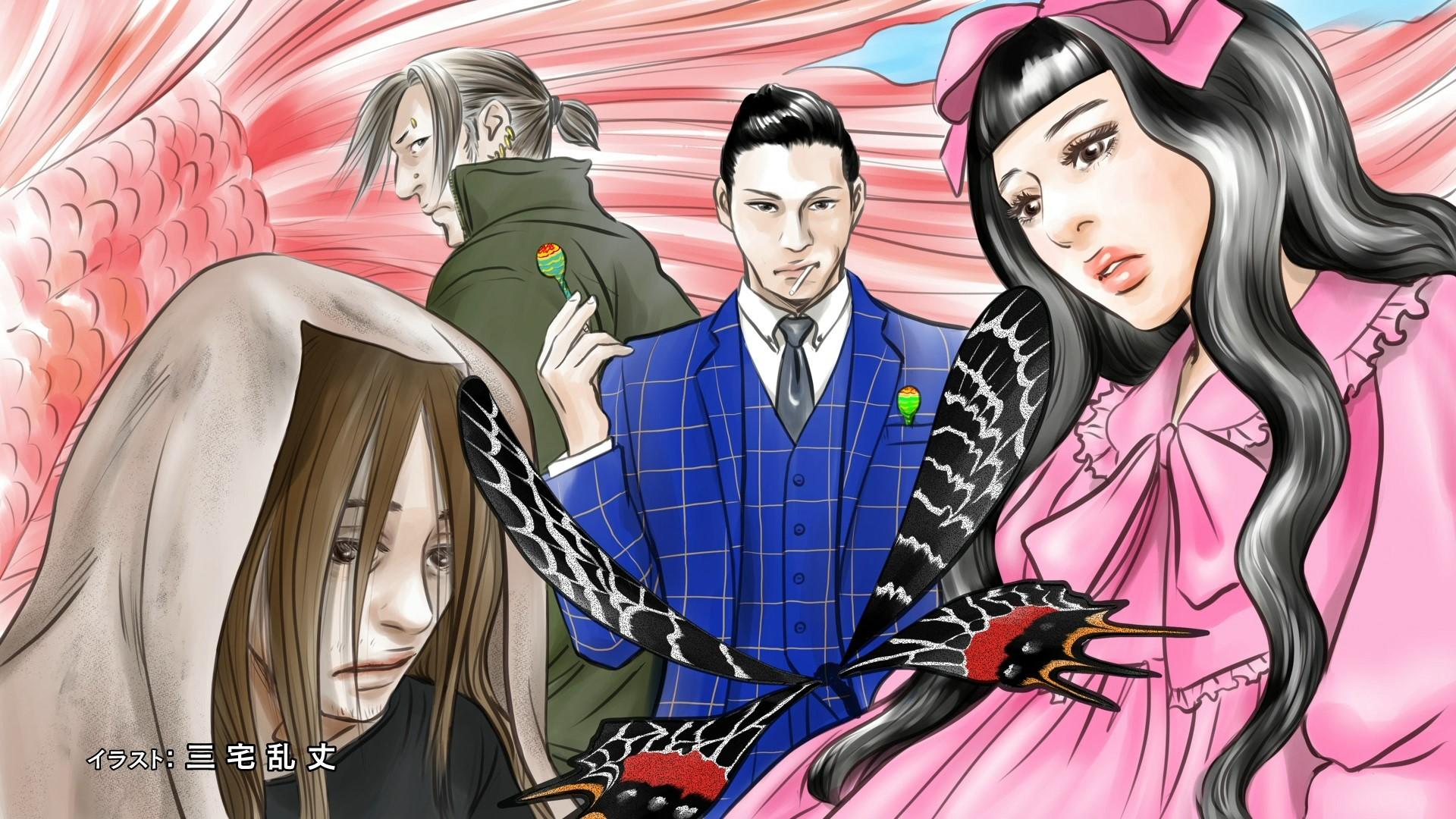 Pet Episode 13 End Card Ranjo Miyake