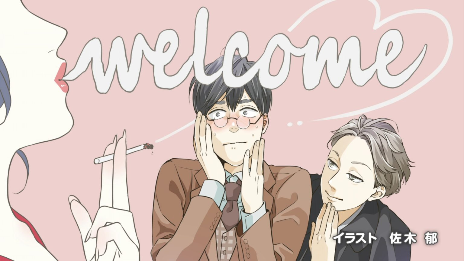 Woodpecker Detective's Office Episode 2 Endcard Saki Kaoru