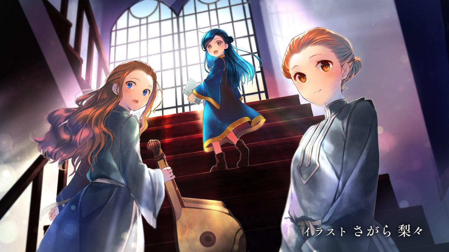 Ascendance of a Bookworm Episode 21 Endcard Riri Sagara