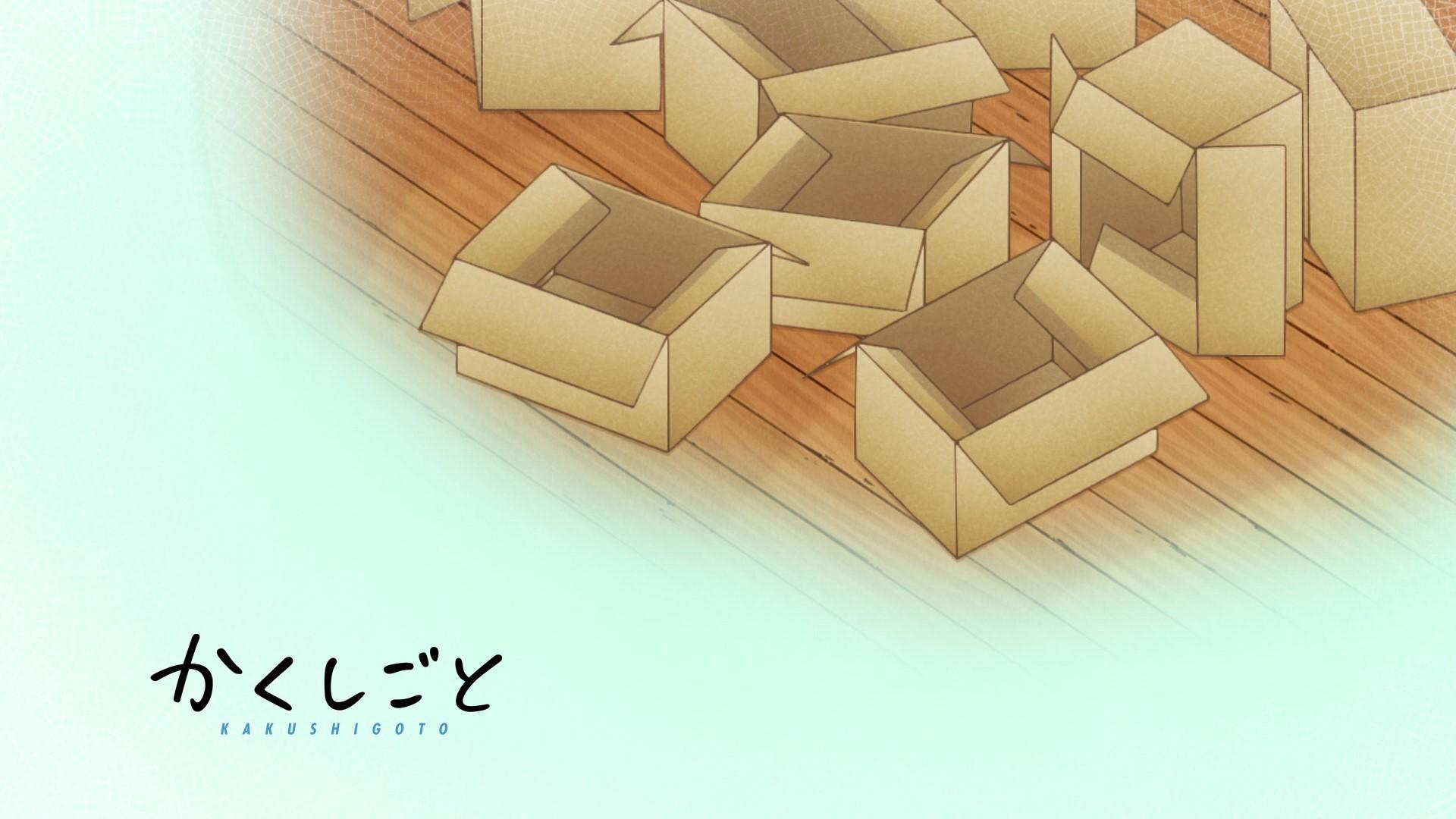 Kakushigoto Episode 05 Eyecatch 1