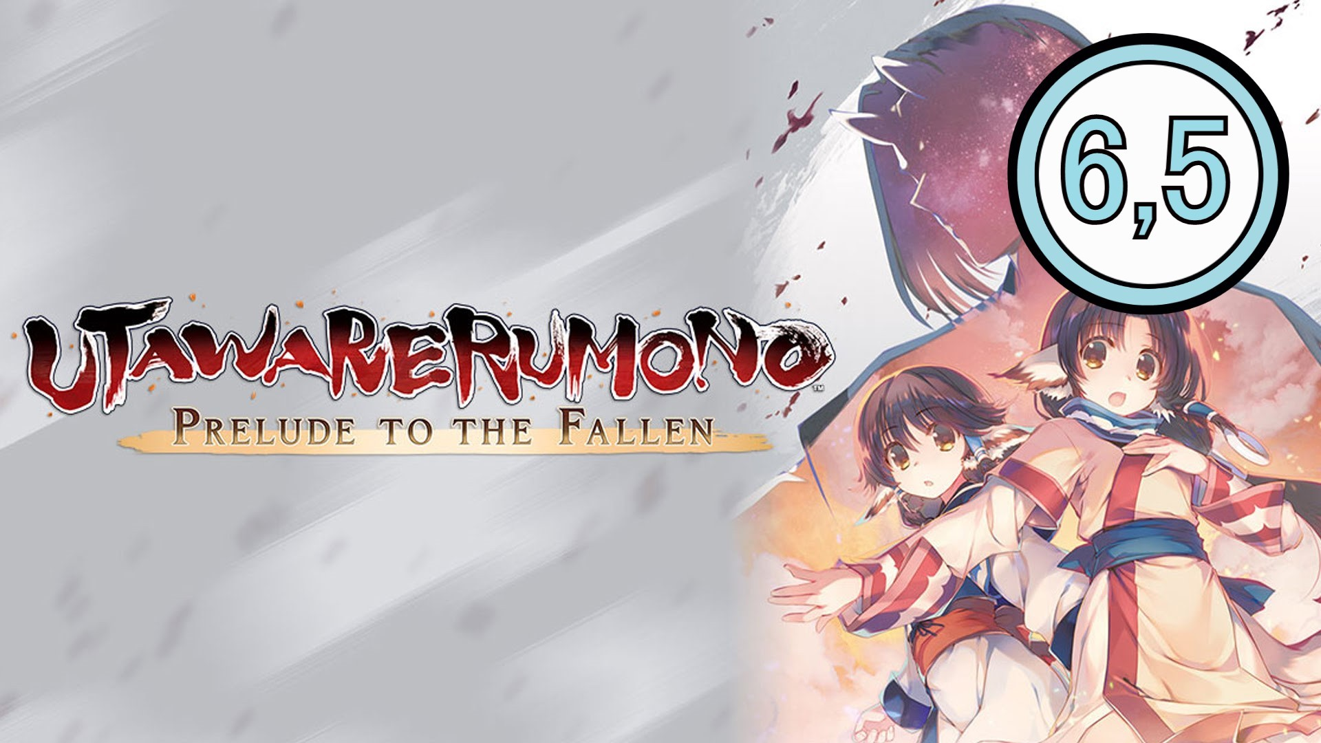 Test – Utawarerumono Prelude to the Fallen