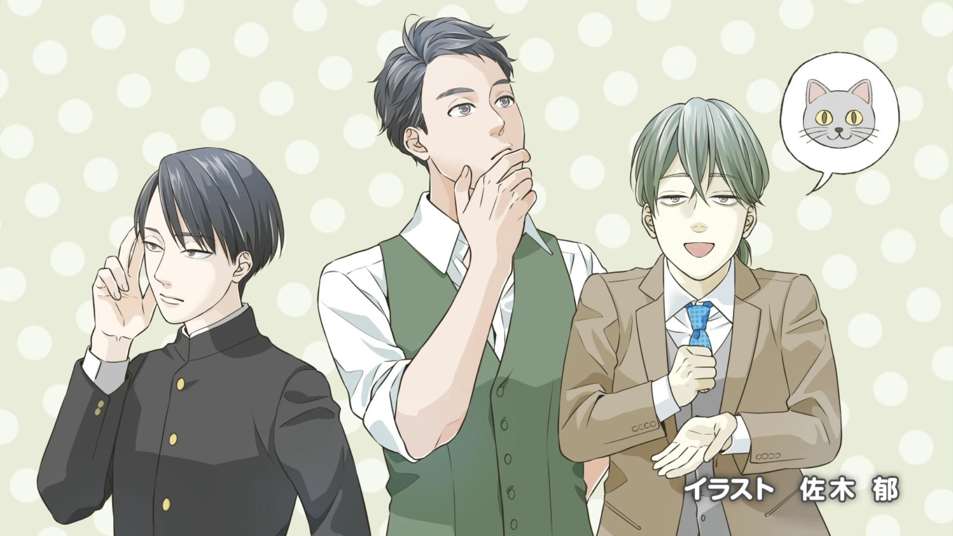 Woodpecker Detective's Office Episode 3 Endcard Saki Kaoru