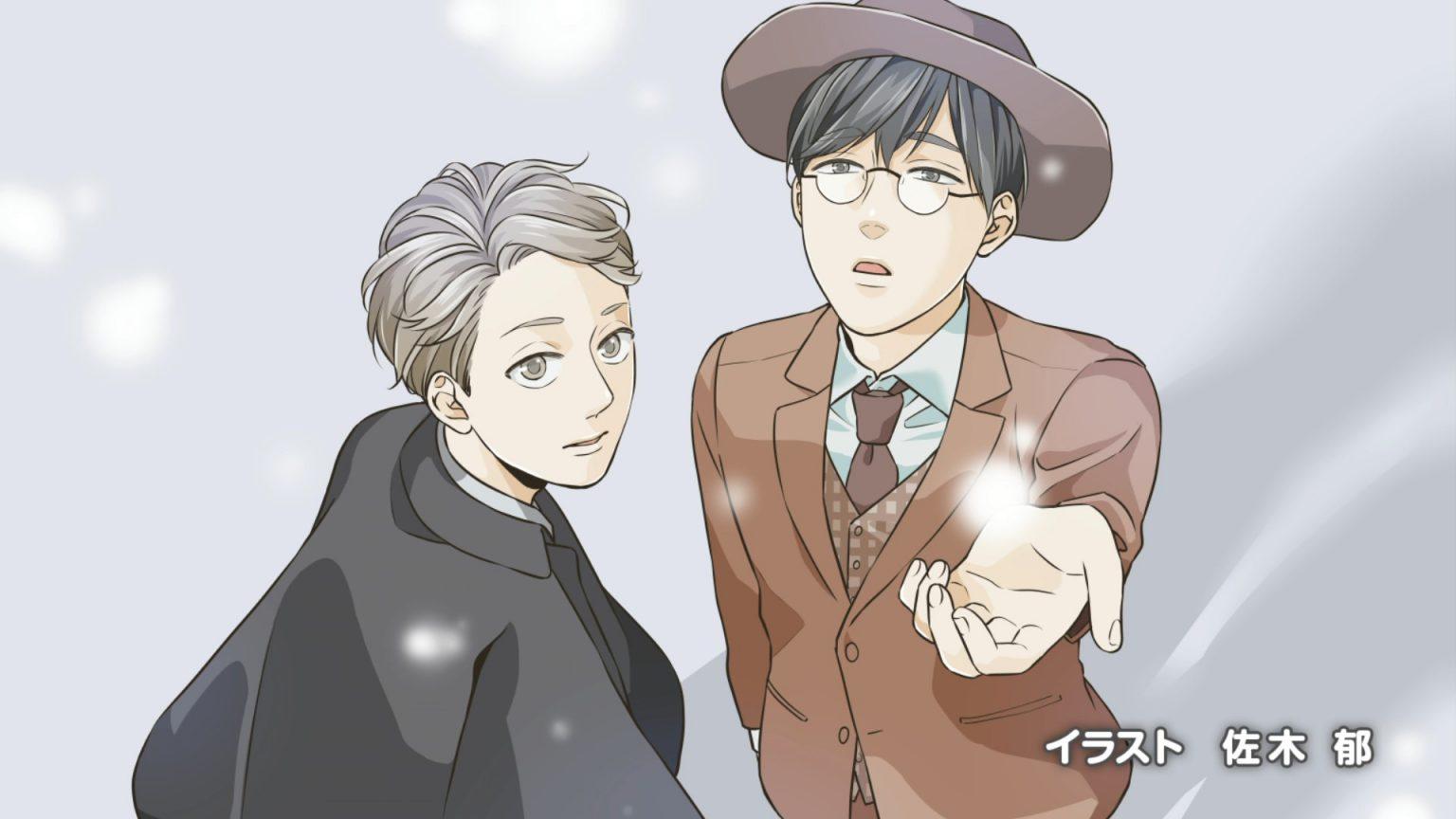 Woodpecker Detective's Office Episode 4 Endcard Saki Kaoru