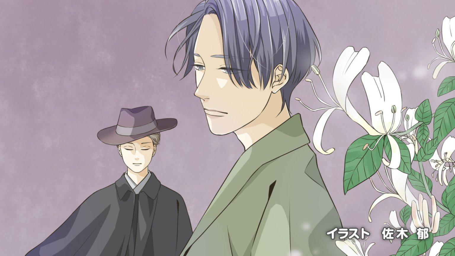 Woodpecker Detective's Office Episode 6 Endcard Saki Kaoru