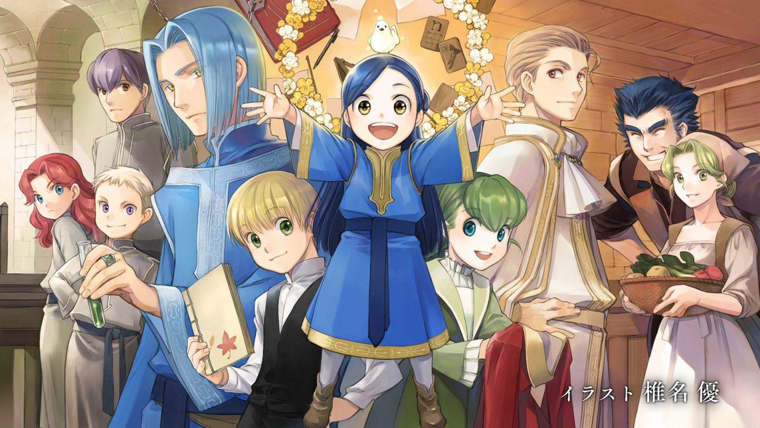 Ascendance of a Bookworm Episode 26 Endcard Yû Shiina