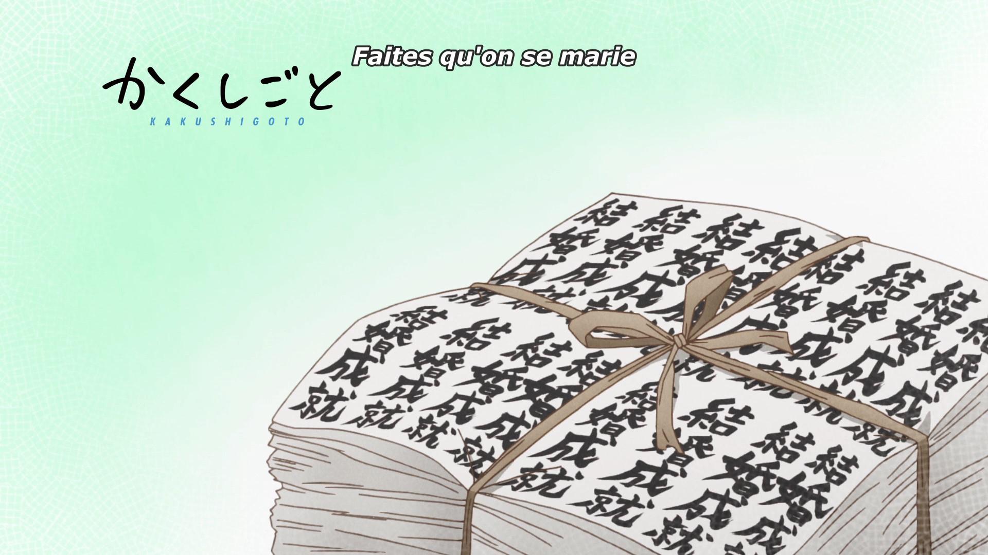 Kakushigoto Episode 10 Eyecatch 1