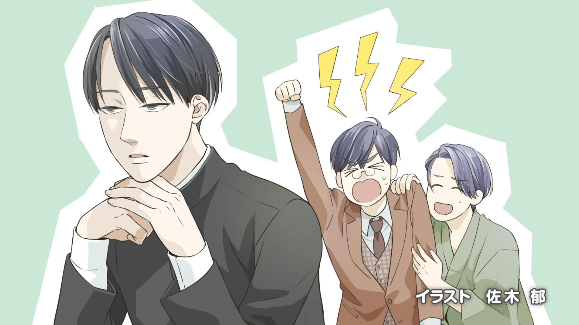 Woodpecker Detective's Office Episode 8 Endcard Saki Kaoru