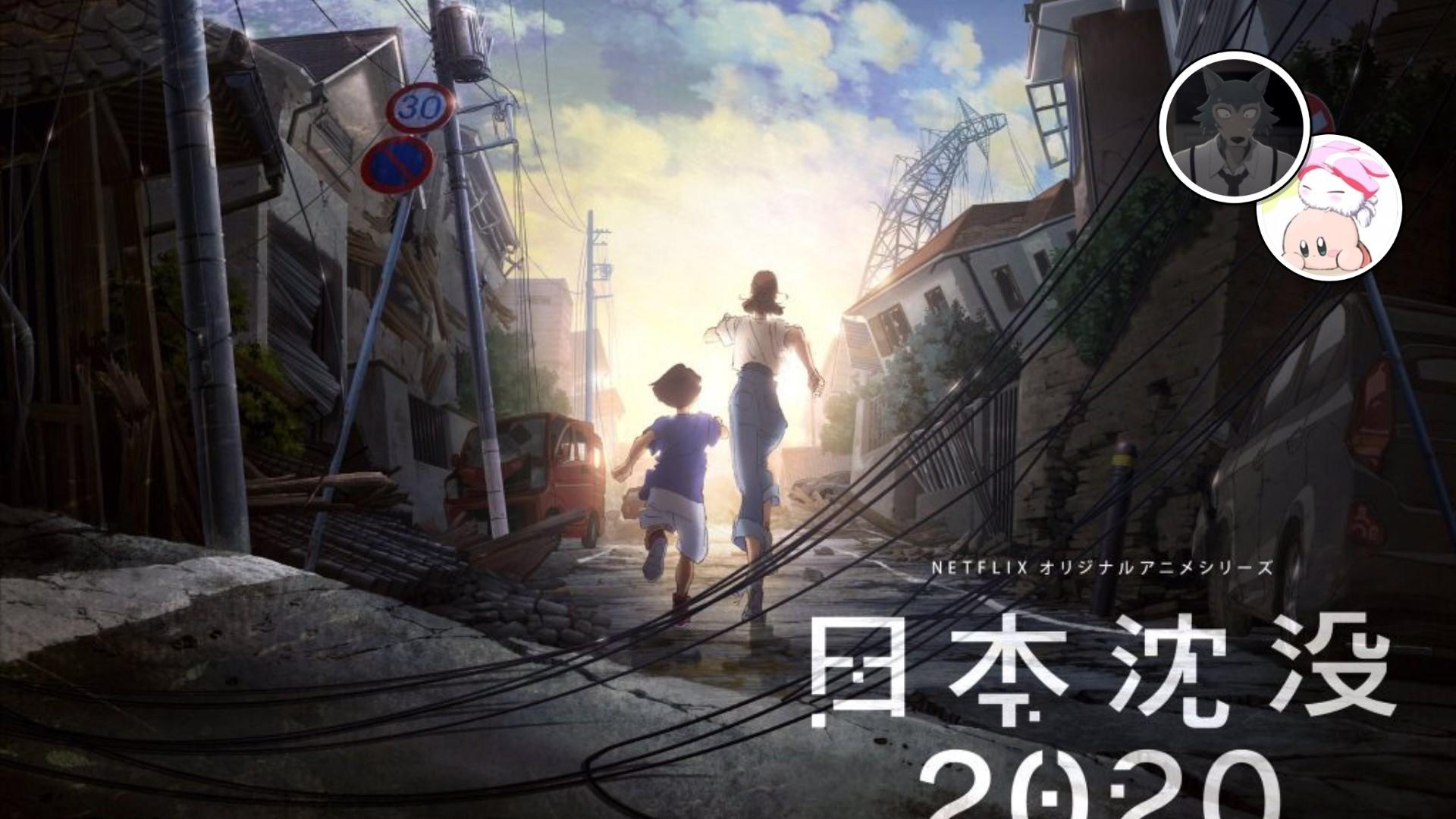 Avis Couplé – Japan Sinks: 2020