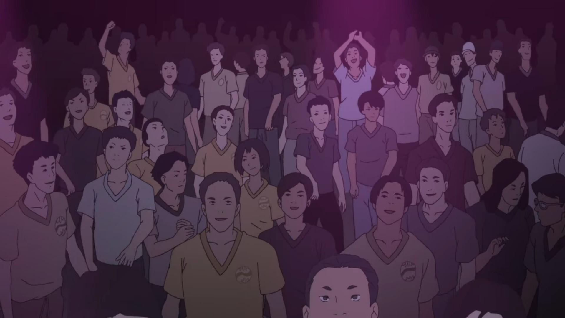 Japan Sinks boite de nuit