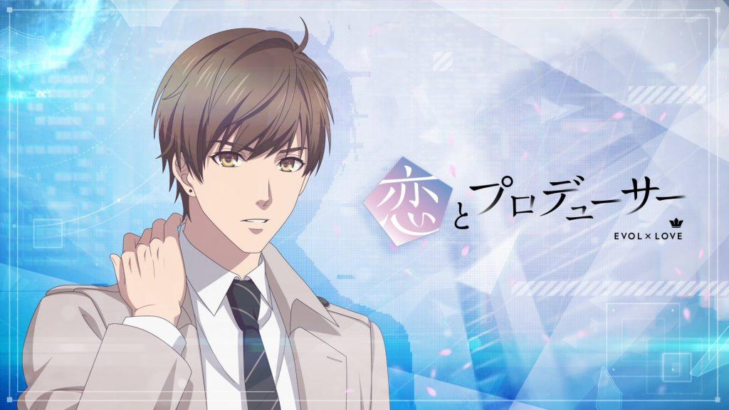 Koi to Producer Eyecatch Episode 02 Haku