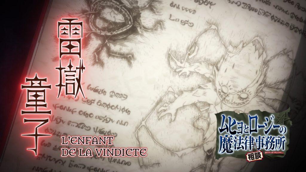 Muhyo & Roji Episode 15 Eyecatch a