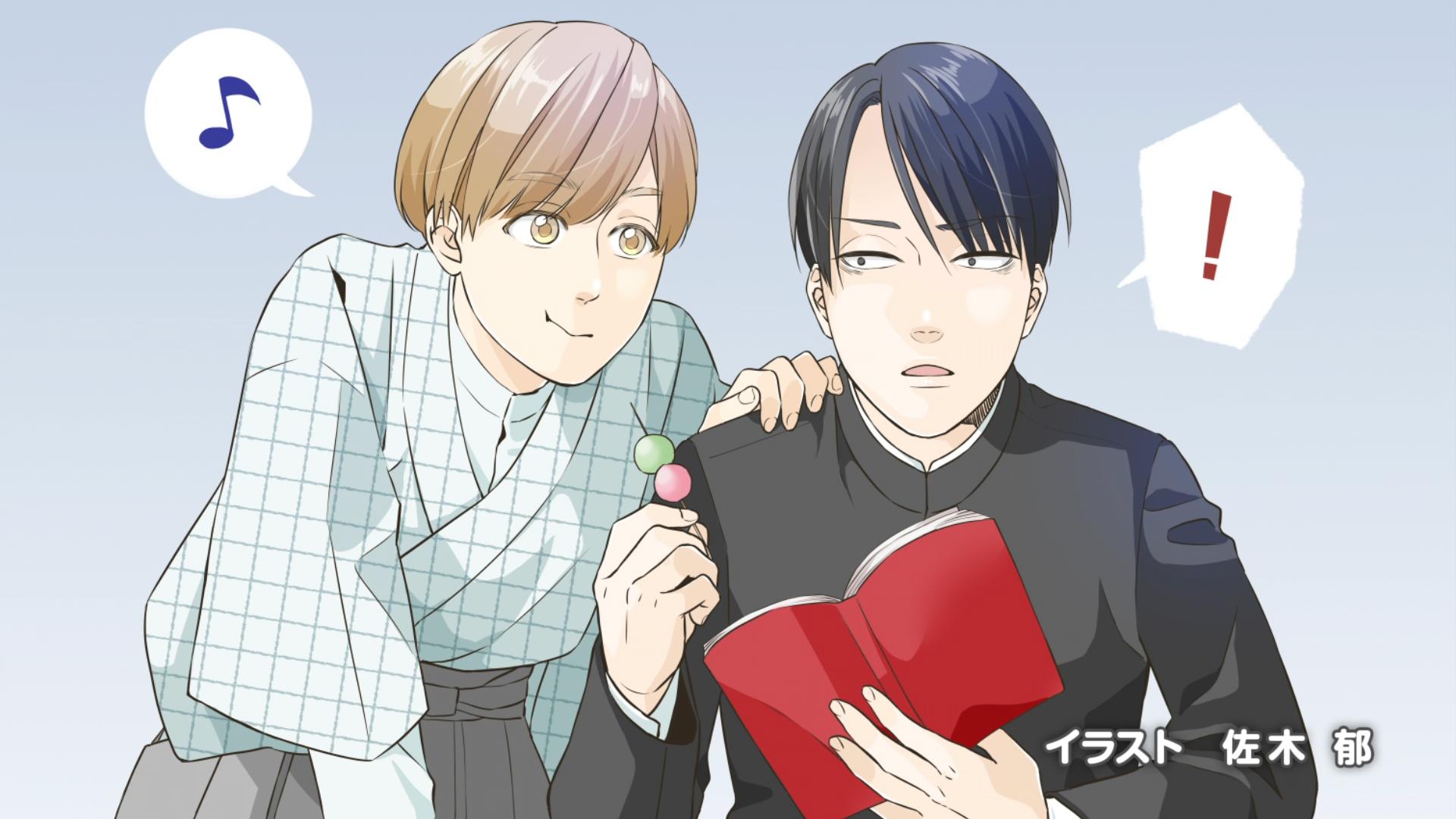 Woodpecker Detective's Office Episode 11 Endcard Saki Kaoru