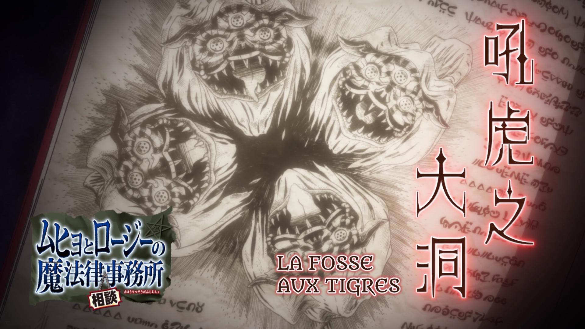 Muhyo & Roji Episode 17 Eyecatch b