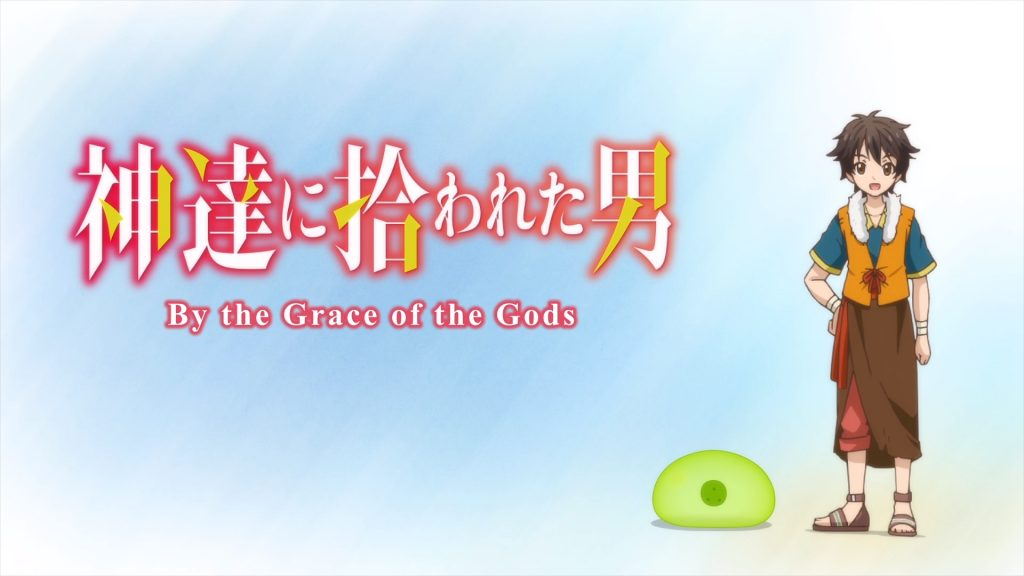 By the Grace of the Gods Episode 01 Eyecatch a
