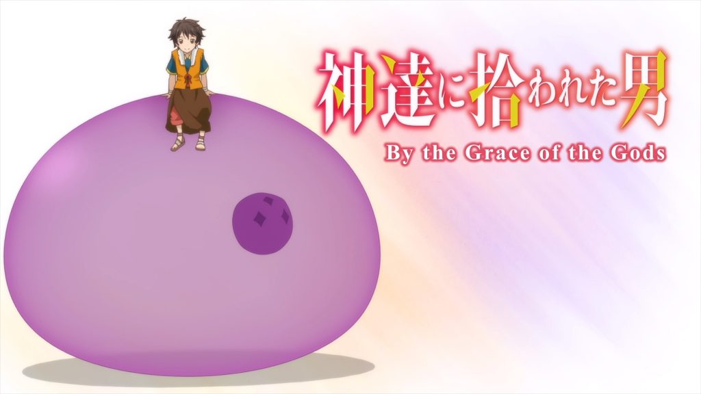 By the Grace of the Gods Episode 01 Eyecatch b