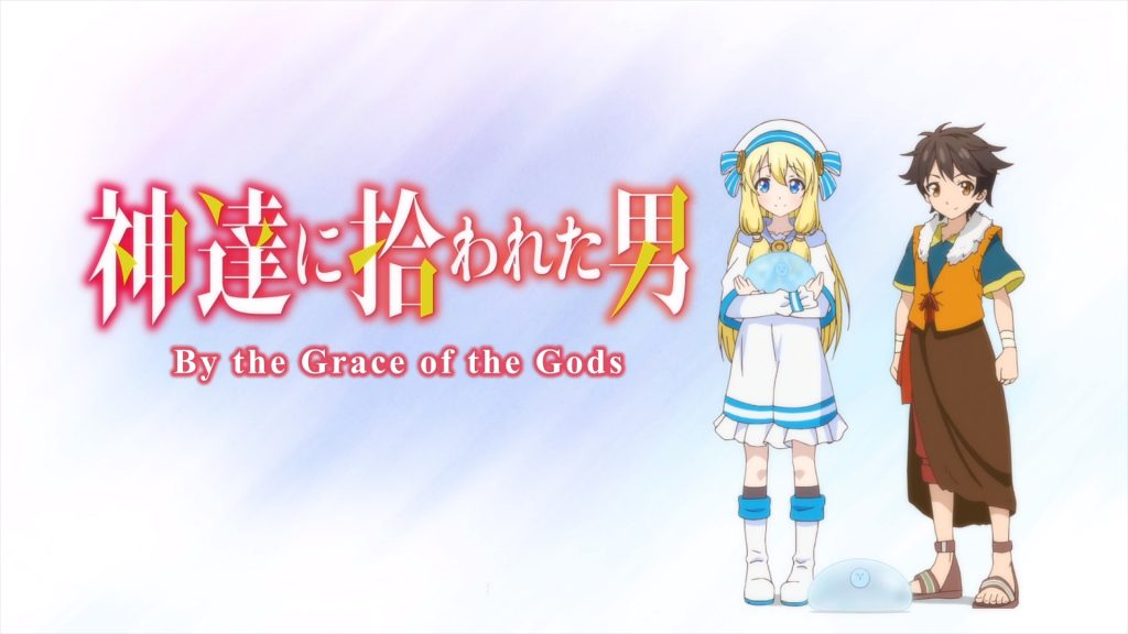 By the Grace of the Gods Episode 02 Eyecatch a