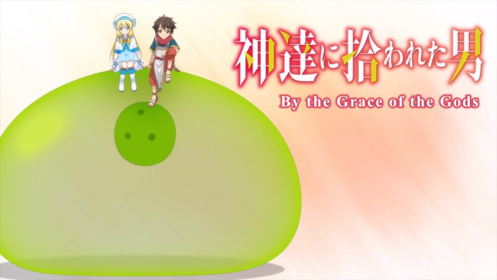 By the Grace of the Gods Episode 02 Eyecatch b