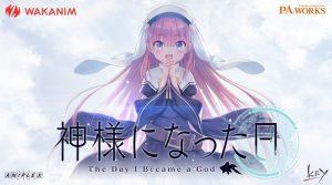 Premières Impressions – Kamisama ni Natta Hi
