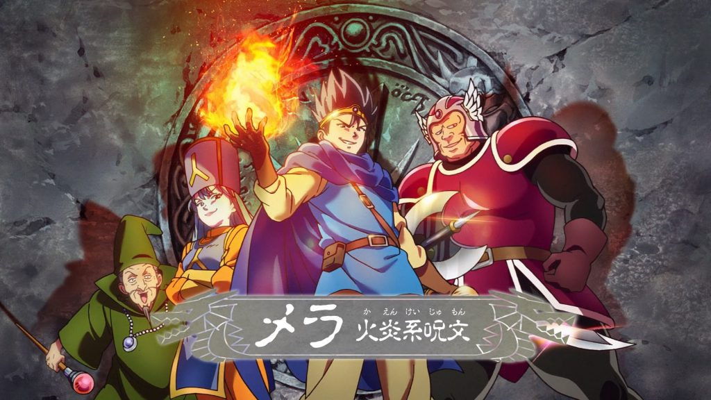 Dragon Quest Dai no Daibouken Episode 01 Eyecatch b