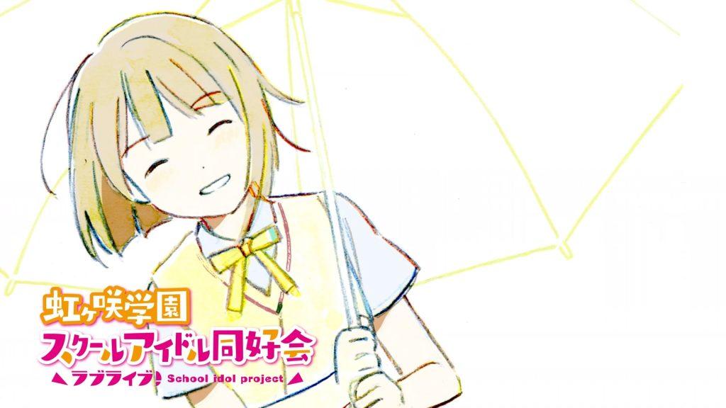 Love Live! Nijigasaki Gakuen School Idol Doukoukai Episode 02 Eyecatch