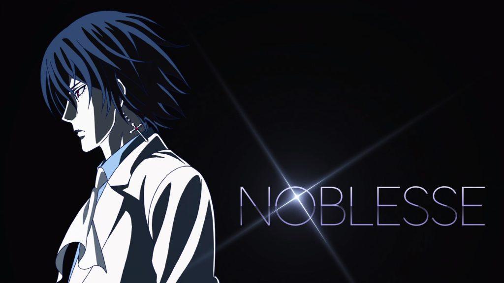 Noblesse Episode 01 wallpaper