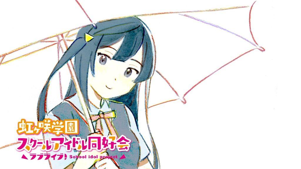 Love Live! Nijigasaki Gakuen School Idol Doukoukai Episode 03 Endcard