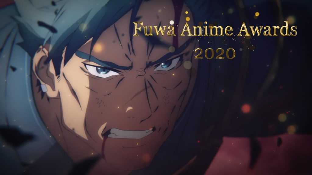 Fuwa Anime Awards 2020