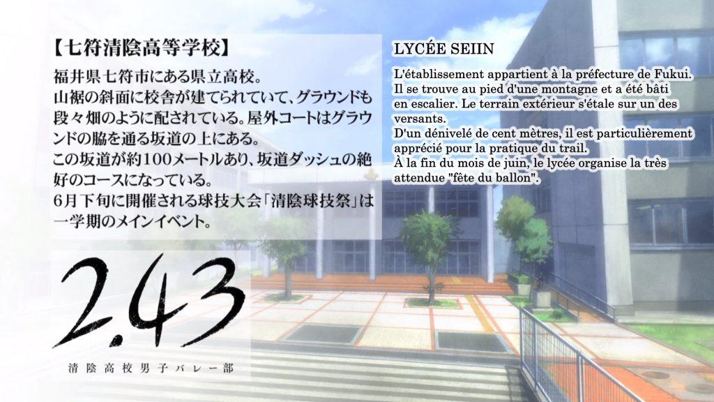 2.43 Seiin Koukou Danshi Volley-bu Episode 03 Eyecatch