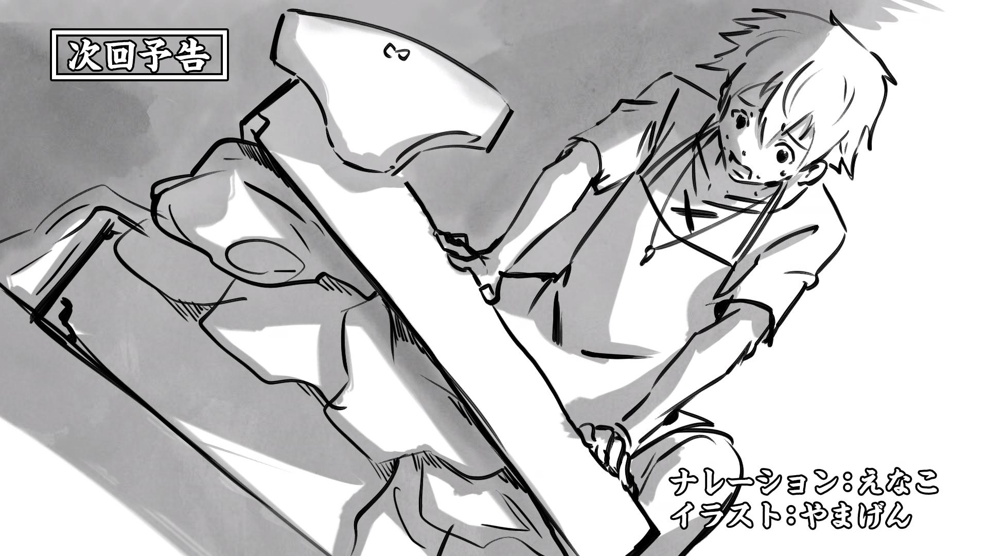 Armor Shop for Ladies & Gentlemen S2 Episode 03 Endcard Yamagen