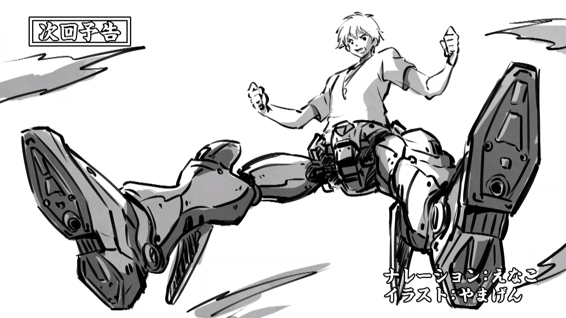 Armor Shop for Ladies & Gentlemen S2 Episode 05 Endcard Yamagen